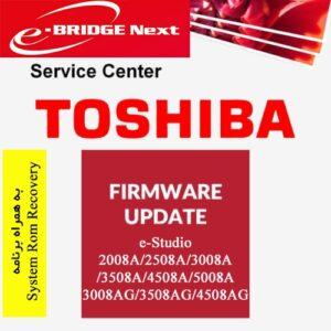 برنامه های آپدیت (Firmware) توشیبا 4508A و 3008A