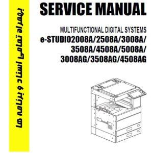 سرویس منوال توشیبا 4508A و 3008A (مجموعه جامع اسناد و برنامه ها)