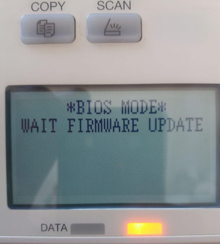 پیغام BIOS MODE WAIT FIRMWARE UPDATE در توشیبا رومیزی