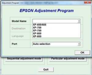 برنامه ریست XP600 و XP605 و XP700 و 750